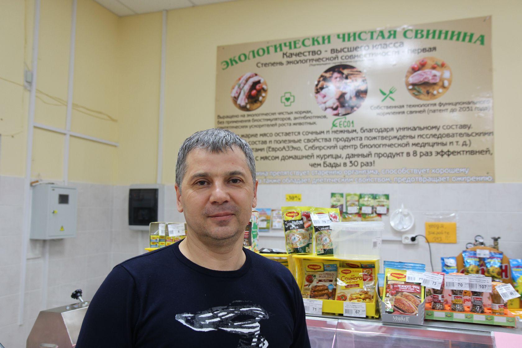 директор компаний ООО «Вереск» и «ВБК-Сибирь» Вячеслав Божко.