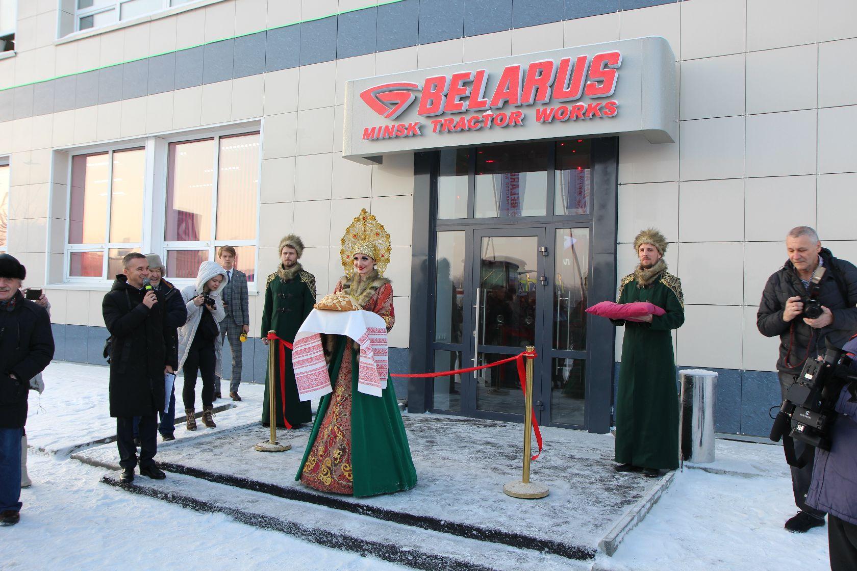 Новый торгово-сервисный центр МТЗ открылся в Новосибирске