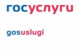 Возможности для записи на прием к врачу через информационные системы в Новосибирской области будут улучшены