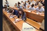 Основам цифровизации научили детей из социально-реабилитационных центров региона