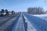 «Новосибирскавтодор» начал подготовку дорог к весне