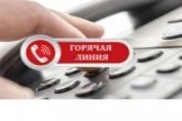Пожилым жителям Новосибирской области напоминают о работе горячей линии по социальной помощи