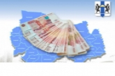 Минпромторг региона направит на поддержку промпредприятий более 18 млн рублей в виде субсидий