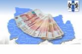 Новосибирская область получит 539 миллионов рублей на развитие
