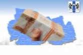 Новосибирская область получит 75 млн рублей из федерального бюджета на мероприятия по созданию комфортной городской среды