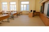 Готовность школ к началу третьей четверти находится на повышенном контроле оперативного штаба Новосибирской области