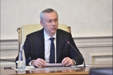 Губернатор Андрей Травников: Дистанционное обучение в школах будет исключительно добровольным, по желанию родителей