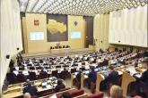 В Новосибирской области принят исторический закон, защищающий зелёные зоны населённых пунктов от застройки
