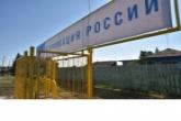 Шесть тысяч домовладений в Новосибирской области перейдут на газ до конца 2020 года
