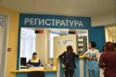 Обновленная детская поликлиника открылась в Бердске в рамках нацпроекта «Здравоохранение»