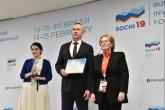 Новосибирская область признана лучшим регионом России по уровню развития государственно-частного взаимодействия в здравоохранении