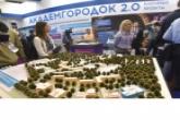 Фестиваль науки Новосибирской области будет посвящен проекту «Академгородок 2.0»