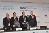 Новосибирская область подписала соглашение о строительстве семи поликлиник
