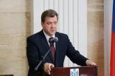 Губернатор Андрей Травников поставил задачи по увеличению бюджета региона