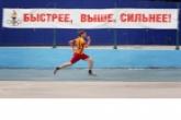 Финал летнего фестиваля ГТО среди муниципальных образований пройдет в Новосибирской области