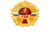 Новосибирские студенты сдадут нормативы ГТО