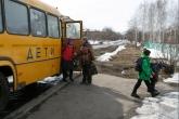 На всех школьных маршрутах региона обеспечен бесперебойный подвоз детей