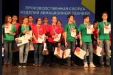 Новосибирская область приняла эстафету флага Worldskills