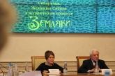 Сибирячки и исторический процесс