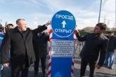 Сдана в эксплуатацию новая дорога на улице Объединения, построенная по инициативе Губернатора на дополнительные средства областного бюджета
