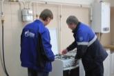 «Газпром газораспределение Томск» проверит техническое состояние газового оборудования более 94 тысяч потребителей