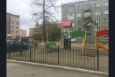 МинЖКХ региона проверило реализацию нацпроекта «Жилье и городская среда» в 11 районах Новосибирской области
