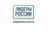 На конкурсе управленцев «Лидеры России» стартовал тест общих знаний о России