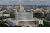 Губернатор Андрей Травников обсудил вопросы регионального развития в Правительстве РФ