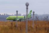 Из Новосибирска в Японию и обратно  - впервые в истории прямой регулярный рейс