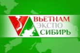 Итоги выставки «ВЬЕТНАМ-ЭКСПО-СИБИРЬ».