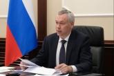 Заявка Новосибирской области на строительство инфраструктурных объектов одобрена на федеральном уровне