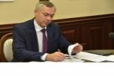 Губернатор Андрей Травников подписал распоряжение о строительстве новых объектов водоснабжения в регионе