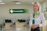 Новосибирский филиал Россельхозбанка укрепляет сотрудничество с целью поддержки малого агробизнеса