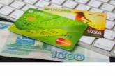 С банковских карт новосибирцев похищено 250 млн рублей за полгода – Губернатор поручил усилить противодействие мошенникам