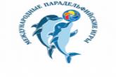 Новосибирская область впервые выиграла награды Международных парадельфийских игр