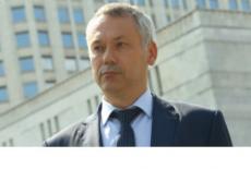 Глава Новосибирской области Андрей Травников принял участие в заседании Правительственной комиссии в Москве