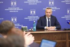 Андрей Травников: Добросовестность участников рынка – важная составляющая развития конкуренции