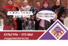 Четыре новосибирских коллектива представят регион на Всероссийском фестивале в рамках нацпроекта «Культура»
