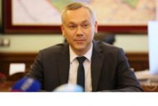 Губернатор Андрей Травников подписал распоряжение об объявлении 31 декабря дополнительным днем отдыха