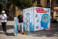 В Новосибирской области пройдут масштабные акции по безопасности дорожного движения