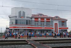Губернатор Андрей Травников дал старт работе нового вокзала на станции Убинская