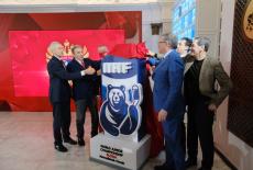 Презентована официальная эмблема Молодёжного чемпионата мира по хоккею — 2023