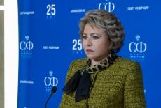 Председатель Совета Федерации Валентина Матвиенко поддержала проекты по развитию НГУ