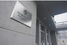 Врио Губернатора Андрей Травников изменил структуру Правительства Новосибирской области