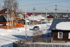 Кому дают сельскую ипотеку под 2,7% в Новосибирской области Источник: https://m.vn.ru/news-komu-dayut-selskuyu-ipoteku-pod-2-7-v-novosibirskoy-oblasti/
