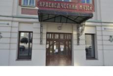 Новосибирская область примет Международный музейный фестиваль «Музей для людей»