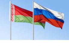 Делегация Республики Беларусь прибывает в Новосибирскую область