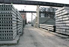 Куйбышевский завод железобетонных изделий и конструкций