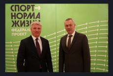 Министр спорта России Павел Колобков и Губернатор Андрей Травников обсудили вопросы проведения в Новосибирске международных соревнований