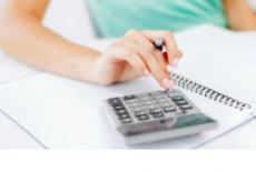 Инвесторы Новосибирской области смогут получить до 90% компенсации расходов в виде налогового вычета